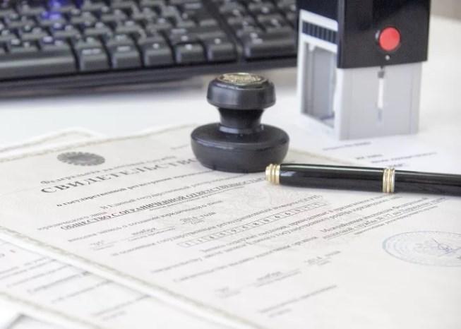 приостановка регистрации юрлиц