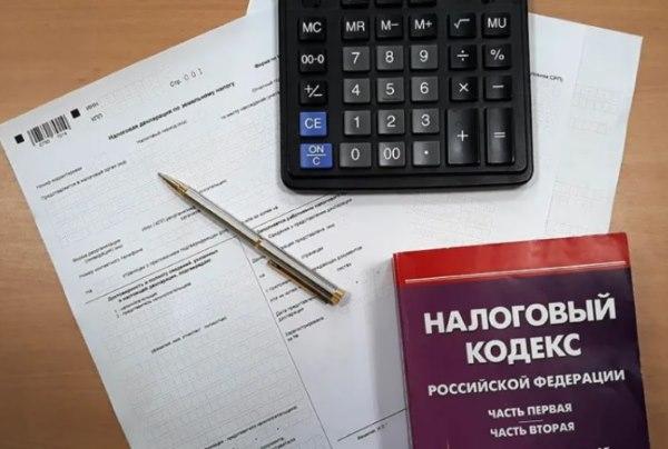 налоговый кодекс и уплата налога